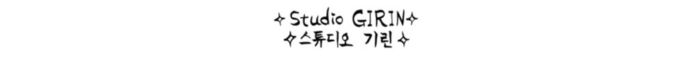 Girin Studio